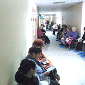 Граждане Российской Федерации смогут оценивать работу лечебных учреждений Согласно постановлению №230 от 06.03.2018.